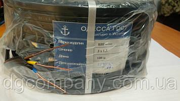 Кабель ВВГ-нг 3х1,5 Одеса ГОСТ, 100м