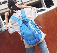 Рюкзак Supreme Berlin (синий) 25 л., фото 1