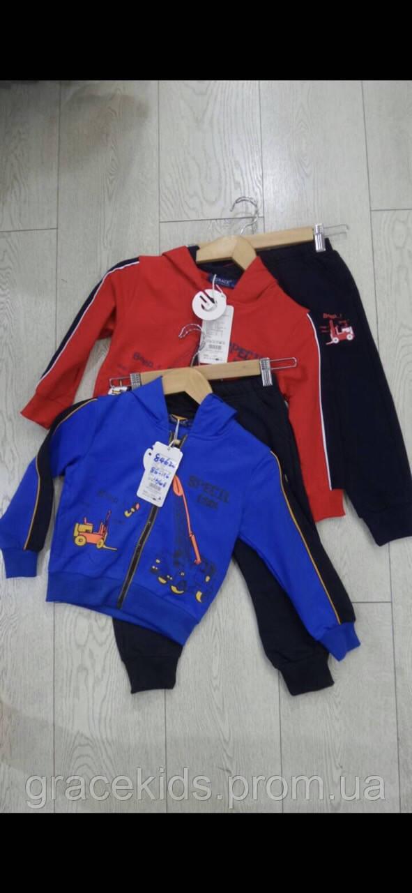 Детские спортивные костюмы для мальчиков малюток GRACE,разм 86-116 см