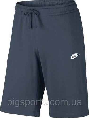 Шорты муж. Nike Crusader Jersey Shorts In Navy (арт. 804419-464)