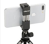 Металлическое крепление для телефона  Ulanzi ST-01 на штатив