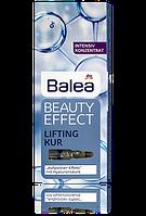 Balea Beauty Effect Lifting Kur Концентрат для питания и подтягивания кожи 7x1ml
