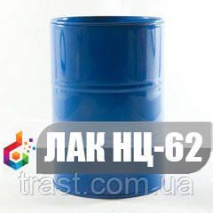 Нитролак НЦ-62 для черных и цветных металлов, стекла и бумаги.