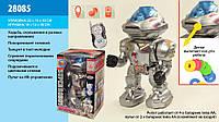 Детская игрушка Робот на радиоуправлении, стреляет дисками, 28085