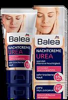 Balea ночной крем для очень сухой кожи лица с 5% косметичнской мочевиной Urea Nachtcreme mit 5 % Urea 50ml