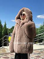 Полушубок из  песца Saga Furs с капюшоном