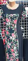 Платье летнее полубатал