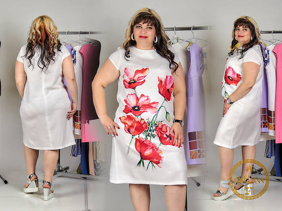 Платье летние , фото 2