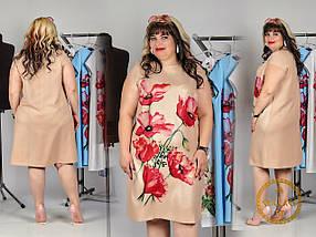 Платье летние , фото 3