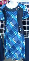 Платье летнее батальный размер