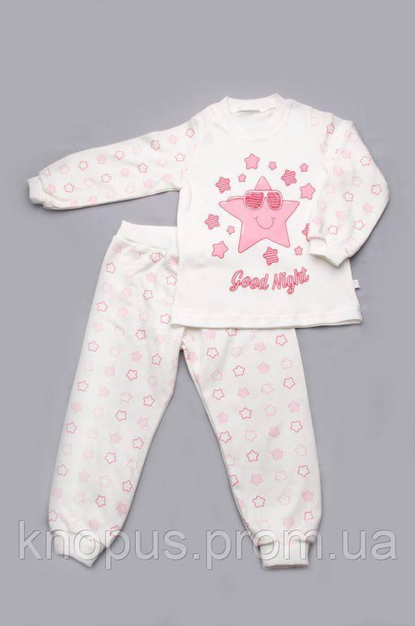 Пижама для девочки  (интерлок), белая, Звезды, Модный карапуз, размеры 86-104