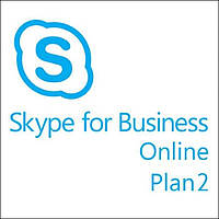 Офисное приложение Microsoft Skype for Business Online (Plan 2) 1 Year Corporate (14c61739_1Y)