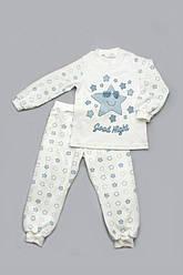 Пижама для мальчика (интерлок), белая, Звезды, Модный карапуз, размеры 86-104