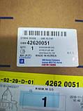 Стекло опускное задней правой двери, Tracker, 42620051, GM, фото 3