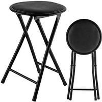 Табурет складний, розкладний круглий стілець