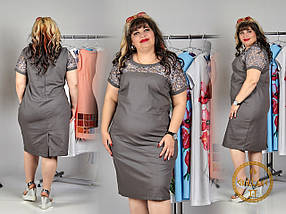 Женское летние платье , фото 3