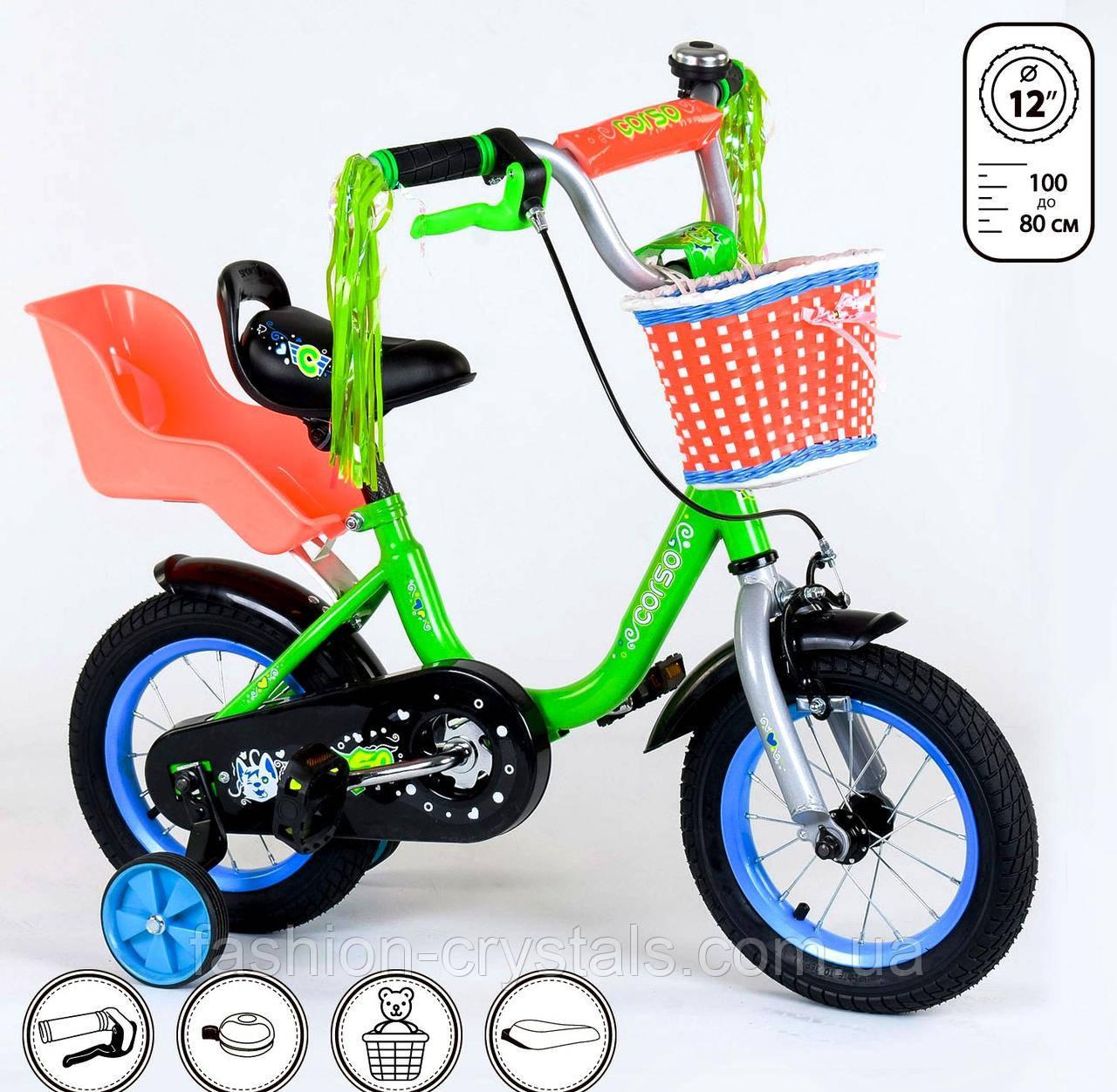"""Детский велосипед с корзинкой Corso бьюти 12"""""""