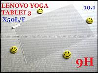 Защитное стекло PAJ 9H для планшета Lenovo Yoga Tablet 3-X50L X50M  водостойкое 0,4 мм