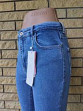 Стрейчеві джинси жіночі з завищеною талією EIHT , Туреччина, фото 3