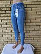 Стрейчеві джинси жіночі з завищеною талією EIHT , Туреччина, фото 4