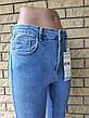 Стрейчеві джинси жіночі з завищеною талією EIHT , Туреччина, фото 5