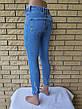 Стрейчеві джинси жіночі з завищеною талією EIHT , Туреччина, фото 6