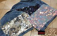 Женская укороченная джинсовая куртка