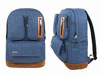 Красивый рюкзак городской джинс