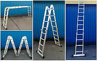 Лестница трансформер алюминиевая MULTI 4х4
