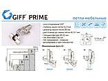 Меблева петля для ДСП рівнолежача з доводчиком CLIP-ON GIFF PRIME 180 градусів D=35 і H=0 НІКЕЛЬ, фото 7