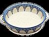 Круглая керамическая форма для выпечки и запекания с ручками 24 Ocean Breeze