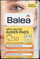 Balea антивозрастные патчи для кожи под глазами Q10 Anti-Falten Augen Pads 6x2шт