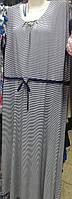 Платье женское размер 50-52-54-56-58-60