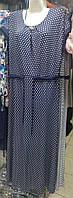 Платье женское  размер 50-52-54-56