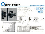 Меблева петля для ДСП напівнакладна з доводчиком CLIP-ON GIFF PRIME D=35 H=0 НІКЕЛЬ, фото 7