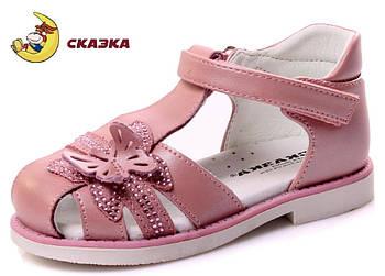 Босоножки для девочки Сказка Сандали кожаные ортопедические с твердой пяткой и закрытым носком, 21 р (розовые)