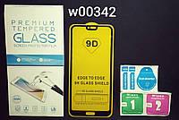 Защитное стекло Huawei Honor 10 Black (Full Glue)