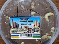 Халва узбекская ( с какао ) 500 грамм