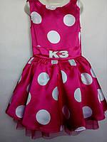 Шикарное праздничное платье для девочки К3 р. 116 - 4-6 лет