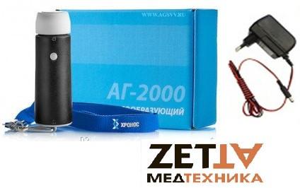 Аппарат голосообразующий АГ-2000 Хронос в Днепре