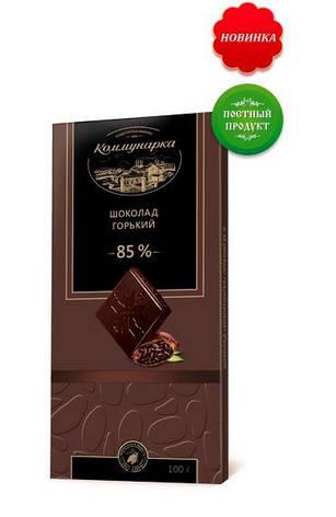 Шоколад «КОММУНАРКА» горький десертный 85%, 100 г, фото 2