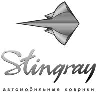 Коврики багажника Stingray