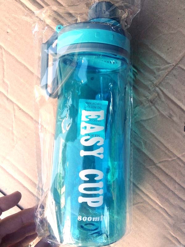 Бутылка для воды спортивная 83292 Easy cup 800мл