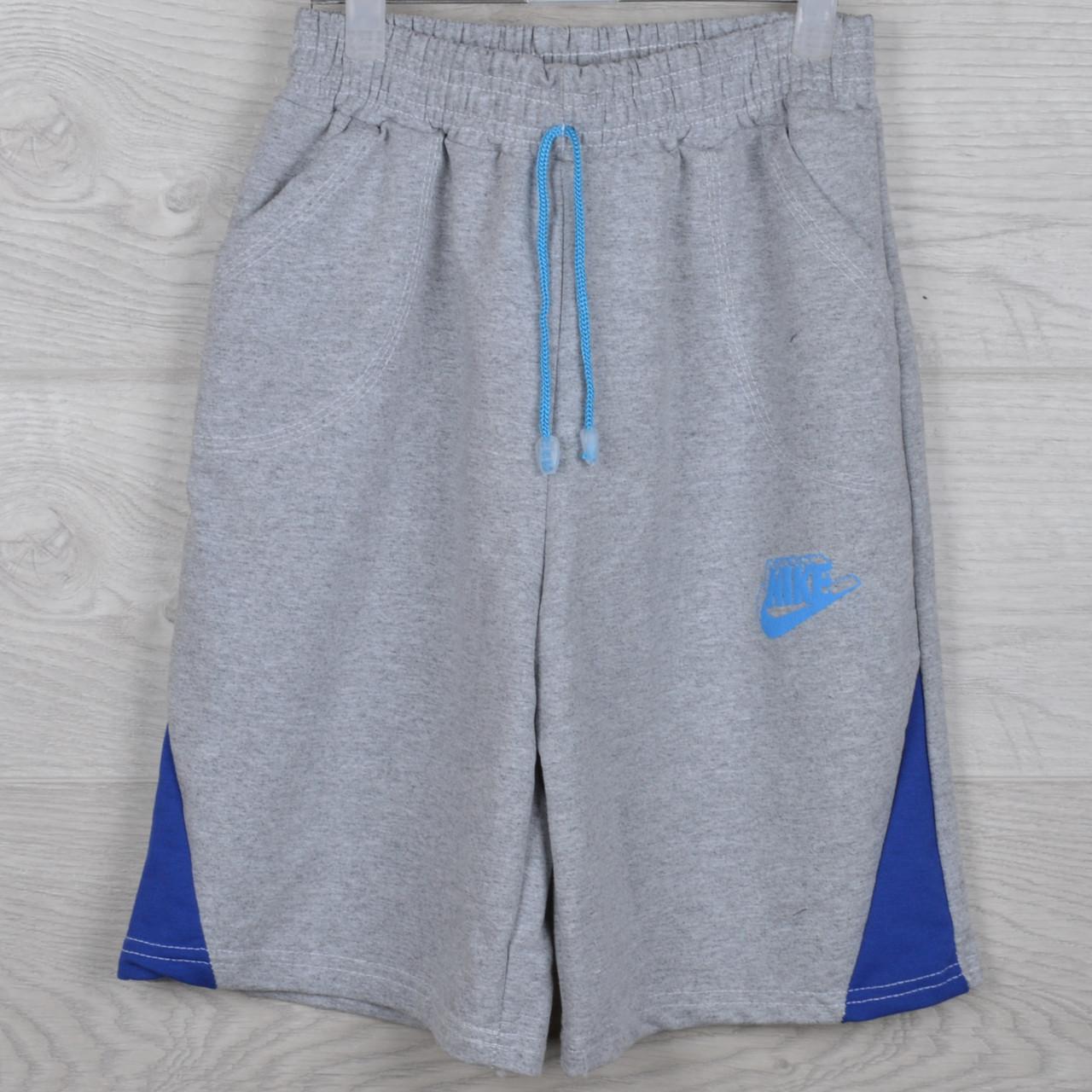 """Шорты подростковые трикотажные """"Nike реплика"""". Размеры 36-38-40-42-44 (8-12 лет). Cветло-серые+электрик.Оптом."""