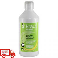 Массажное масло с эффектом эластичности с омега 3-6 Dr.Kraut , 500 мл