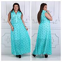 9e33712402f6d53 Красивое летнее длинное платье шифоновое большого размера до 52-го бирюзовое