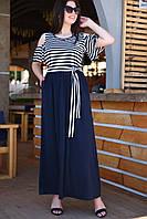 Летнее платье длинное с поясом спадающий рукав синее с белой полоской батал, р. 48-50, 50-52, 54-56-58
