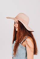 Шляпа широкополая Ангелика пудровая