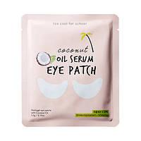 Too Cool For School Coconut Oil Serum Eye Patch Патчи для кожи вокруг глаз с кокосовым маслом
