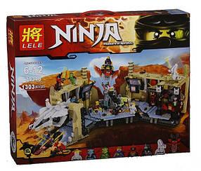 Конструктор Lele 79348 Ниндзяго Самурай Х: Битва в пещерах (аналог Lego Ninjago 70596)